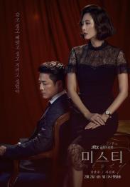 Image Credit: JBTC Drama Facebook Page