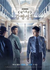 https://www.facebook.com/tvNprisonplaybook/