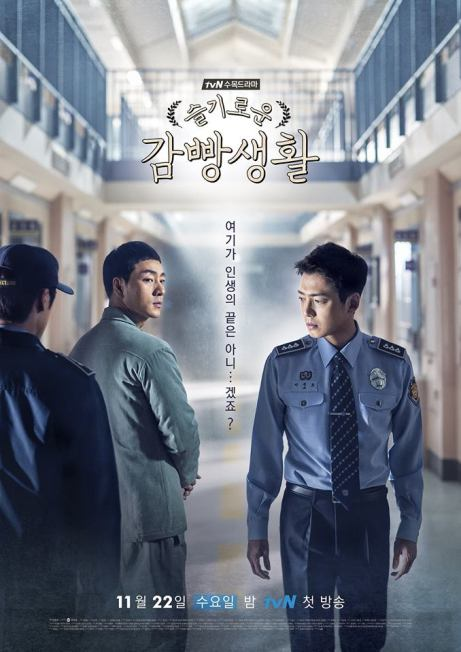 https://www.facebook.com/tvNprisonplaybook/