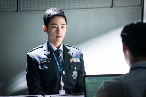 Jung Hae In, While You Were Sleeping