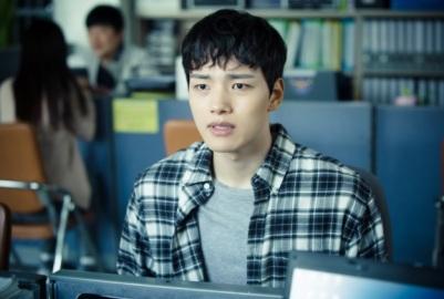Woo Jin