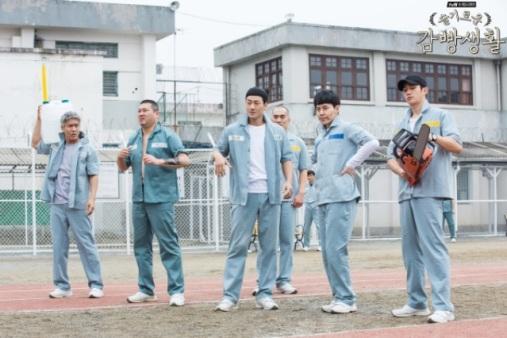 26B Avenger Squad Weapons tvN