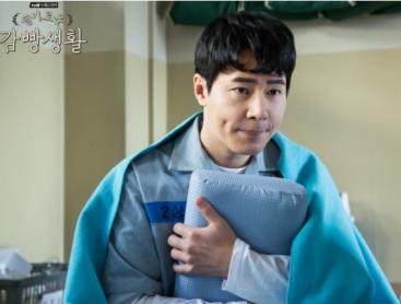 Han Yang tvN