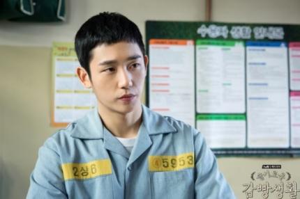 Jung Hae In tvN