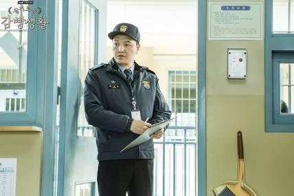 Lt Paeng Prison Playbook FB