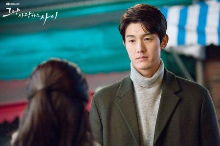 Lee Ki Woo as Seo Joo Won
