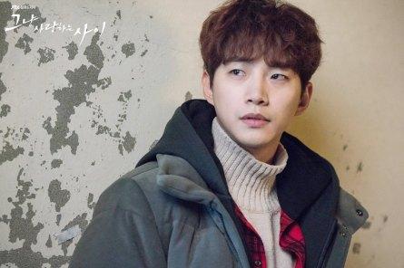 Lee Junho as Lee Kang Doo