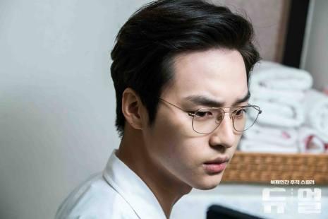 Lee Yong Sup