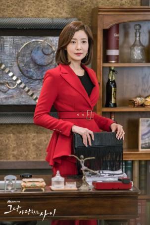 Yoon Se Ah as Ma Ri