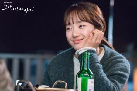 Won Jin Ah as Moon Soo