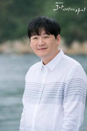 Kim Kang Hyun as Sang Man