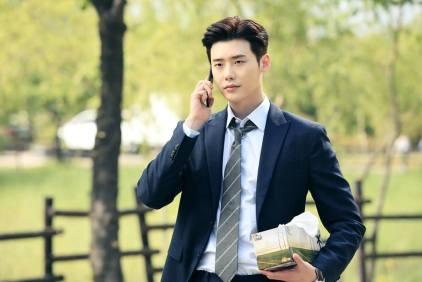 WYWS Jae Chan