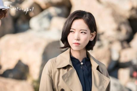 Kang Ha Na as Jung Yoo Jin