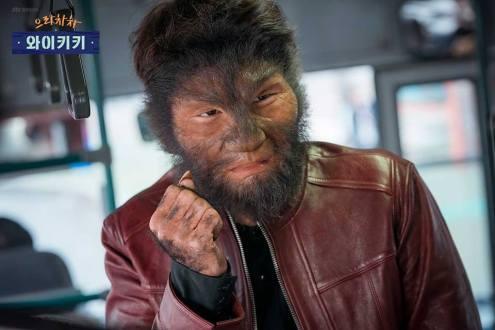 Junki Wolverine