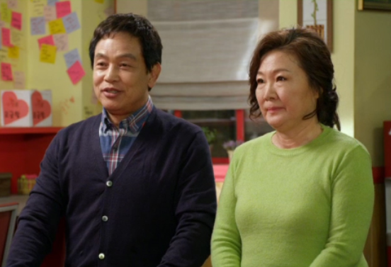 Father is Strange Han Soo and Young Sil KBS World