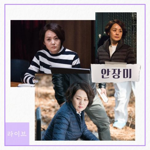 Live Captain Ahn tvn drama fb