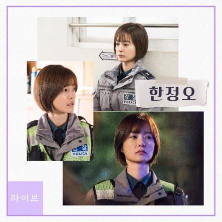 Live JungOh tvn drama fb