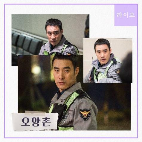 Live Yang Chon tv drama fb