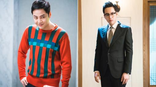 Switch Do Chan and Joon Soo 2