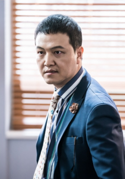 Switch Geum Tae Woong