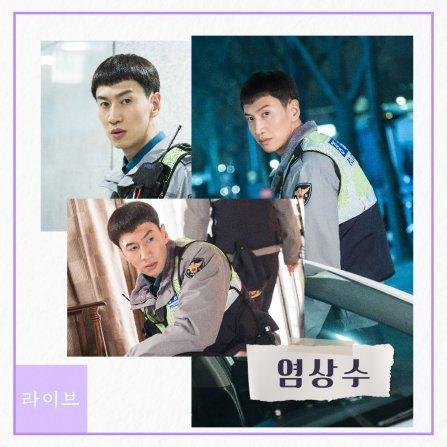 YeomSangSu tvn drama fb