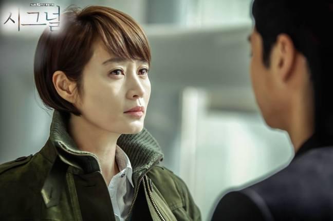 Cha Soo Hyun