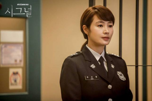 Detective Soo Hyun 2