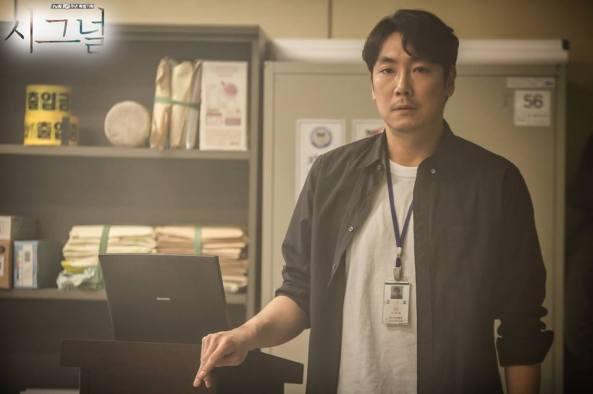 Lee Jae Han