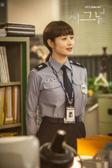 Rookie Soo Hyun