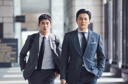 Yeon Woo and Kang Seok 2