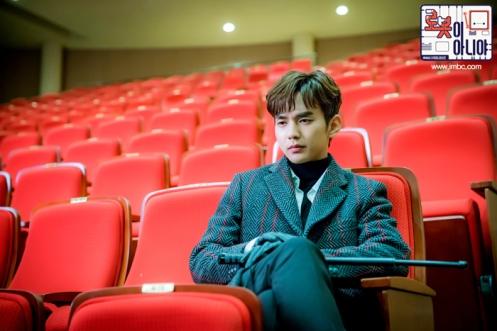 Director Min Kyu