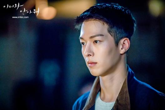 Do Jin