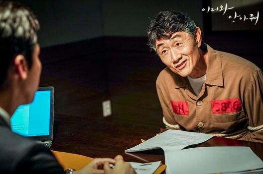 Hee Jae 2