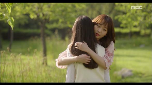 Hug Me 2