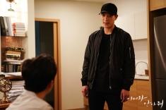 Kim Kyung Nam as Hyun Moo,
