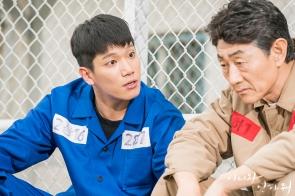 Kim Kyung Nam as Hyun Moo, still seeking approval from Dad Image Source: MBC