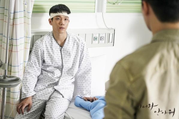 Hyun Moo hospital