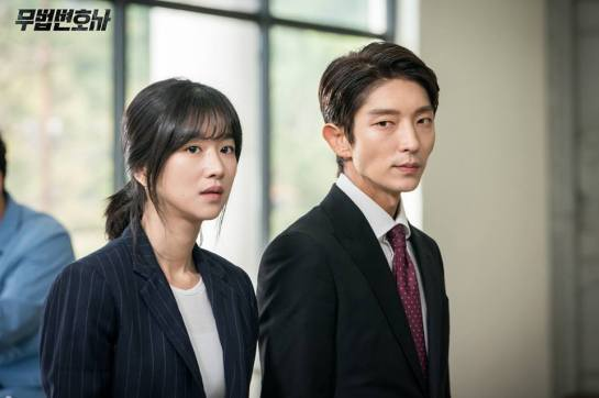 Jae I and Sang Pil 2