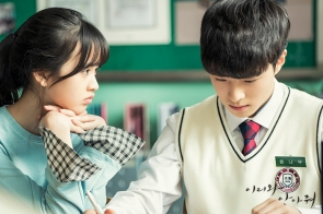 Ryu Han Bi as Young Nak Won and Nam Da Reum as Young Na Moo Image Source: MBC