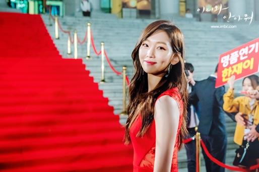 Nak Won rising star