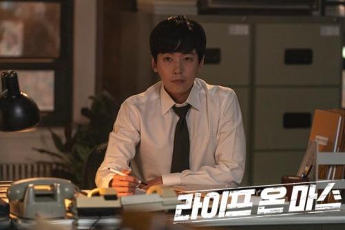 88 Tae Joo FB