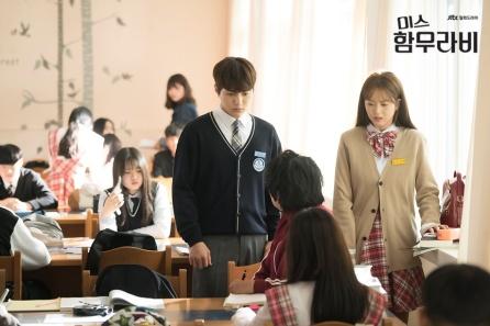 Student Ba Reun & Oh Reum Image Source: JTBC