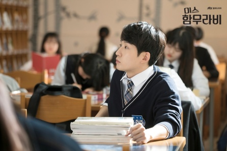 Student Bo Wang Image Source: JTBC