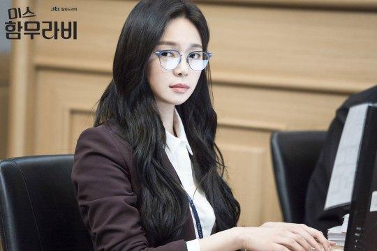 Do Yeon