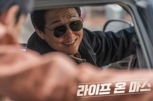 Dong Chul Car