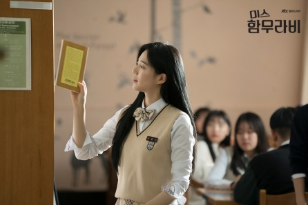 Student Do Yeon Image Source: JTBC