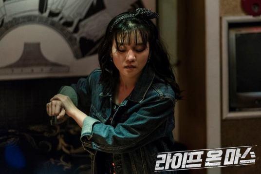 Fighting Ms Yoon