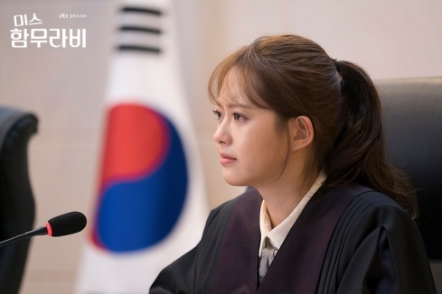 Judge Oh Reum
