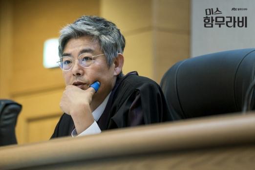 Judge Se Sang
