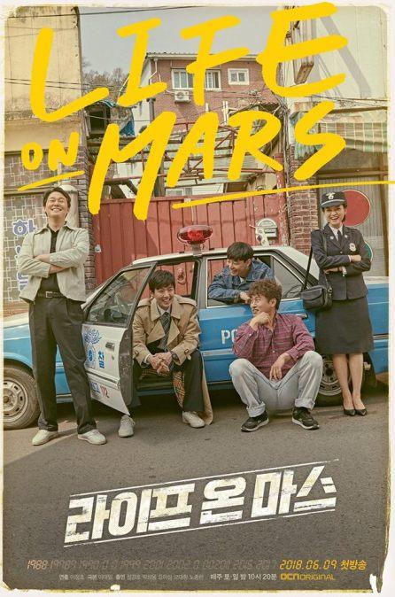 Life on Mars FB Poster 2